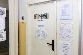 Медична реформа в обласному центрі: запис на прийом оnline та лікарі-підприємці