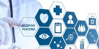 НСЗУ розпочала прийом пропозицій про укладення договорів зі спеціалізованими закладами