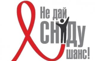 Всесвітній день боротьби зі СНІДом: корисні посилання для кожного