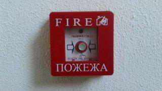 Підбили підсумки цивільного захисту закладів охорони здоров'я Кропивницького