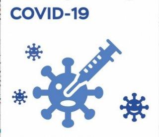 Номер для реєстрації на ревакцинацію проти COVID-19